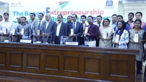 Bengal Entrepreneurship Recognition 2015 - Seven Boats